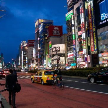 Our 8 Favorite Things About Tokyo